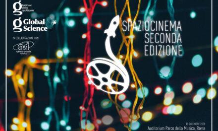 Premio SpazioCinema, seconda edizione