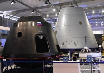Cosmonauti per la Luna cercasi
