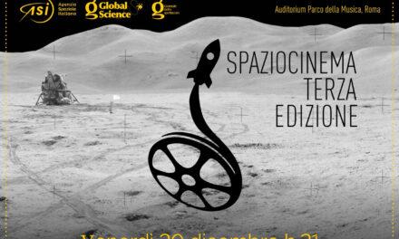 Assegnate le targhe del Premio Spaziocinema